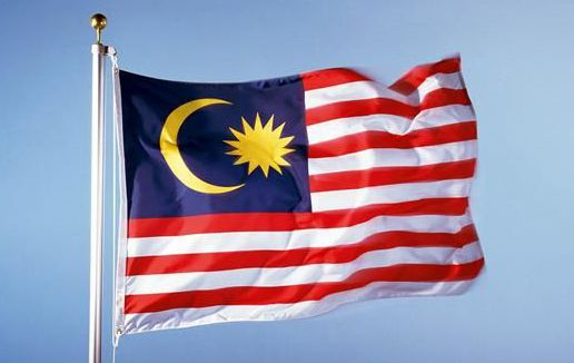 Malaysia to Phase out HCFC Refrigerants by 2030.