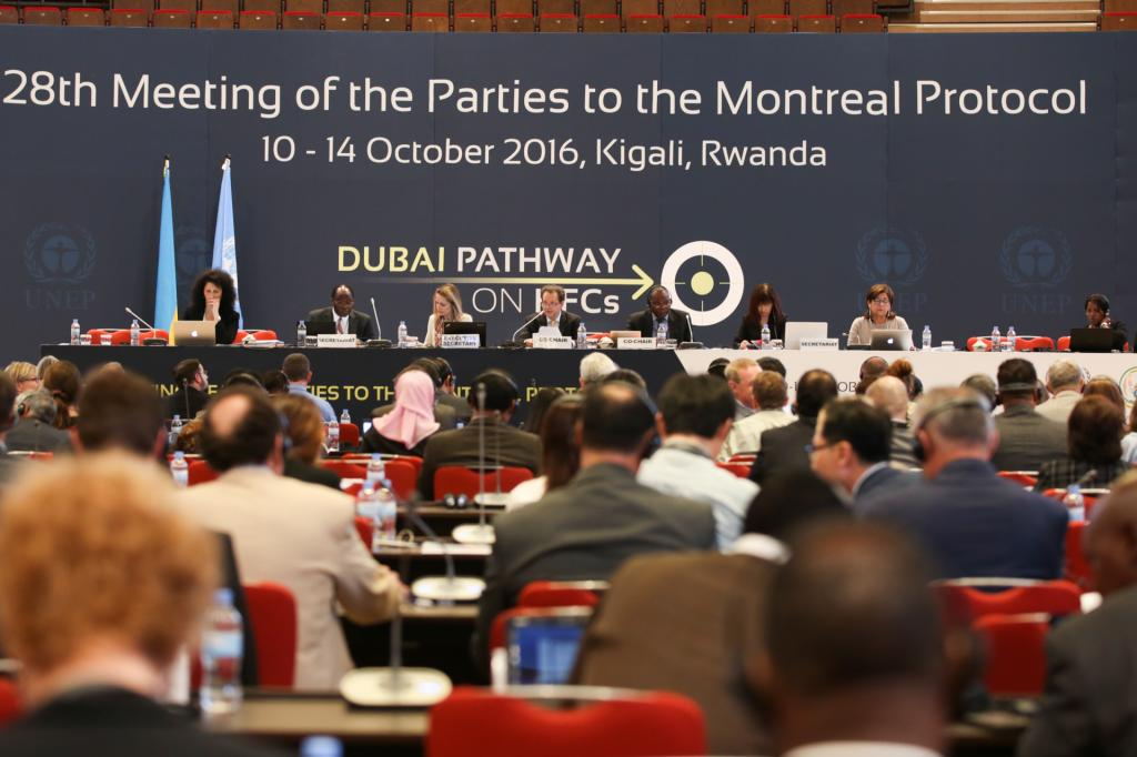 Kigali Amendment